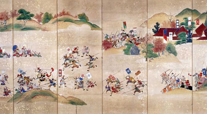 剣聖の孫、上泉泰綱 長谷堂の戦いで誇り高く討死
