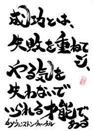 yarukinominamoto